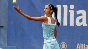 Спад за Пиронкова, рекорди за Шиникова, Томова и Вангелова