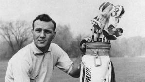 Почина легенда в голфа