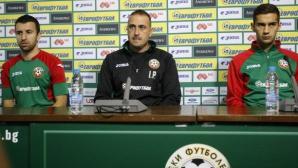 Напуска ли Ивайло Петев националния отбор - треньорът все по-близо до участник в ШЛ