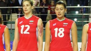 Националките се завърнаха за първия домакински мач на Марица днес