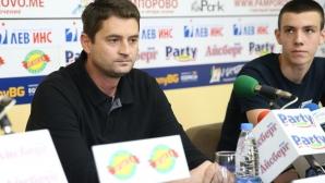 В Славия разчитат изцяло на млади волейболисти през новия сезон (ВИДЕО)