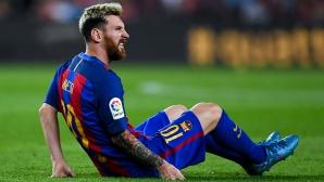 Барселона с по-висок процент победи в ШЛ, когато Меси отсъства