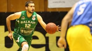 Балкан спечели турнира  за Купата на Ботевград