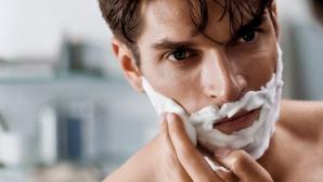 Никой не те бръсне за... бръснене