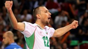 Ясни още 6 от потенциалните съперници на България на Евроволей 2017