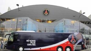 ПСЖ с клубния автобус в България (видео)