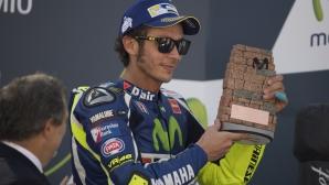 Роси го хваща параноя, когато помисли за отказване от MotoGP