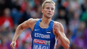 Естонците могат да бягат