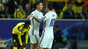Реал Мадрид изпусна трите точки срещу Борусия в Дортмунд (видео)