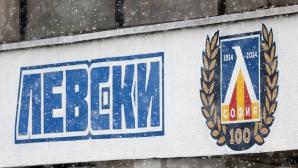 Ще има промени в УС на Левски