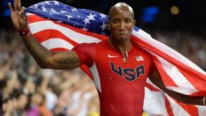 Американски спринтьор наказан за 2 години