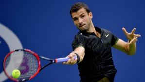 Григор Димитров е на четвъртфинал в Чънду