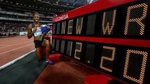 IAAF ратифицира пет световни рекорда