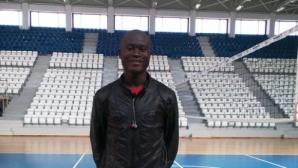 Волейболната перла на Африка пристигна в Дупница