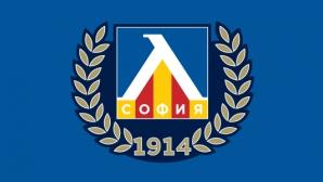 ПФК Левски има нов Управителен съвет, феновете не са част от него