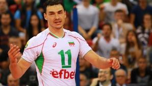 Владимир Николов уважи волейболния юбилей в Разлог