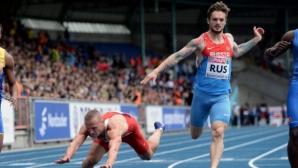 Трима руски атлети аут за четири години заради допинг