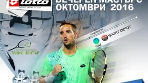 Предстои един от най-големите турнири по тенис за аматьори