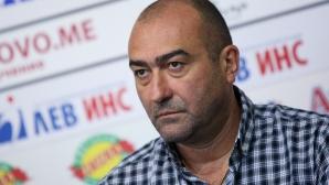 Найден Найденов: Атмосферата в националния отбор на България е разбита (видео)