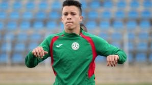 Талант на Барса блести за юношите на България - нашите момчета с отличен старт към Евро 2017