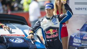 Ще успее ли Ожие да вземе четвърта световна титла във WRC този уикенд?