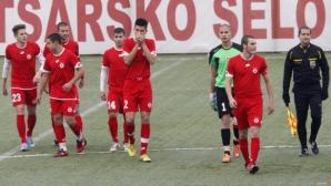 Черно море извъртя хикс с ЦСКА-София