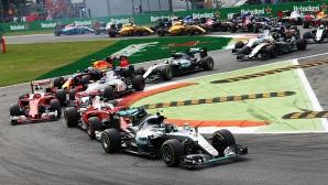 Календарът на Формула 1 за сезон 2017 остава с 21 състезания