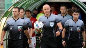 Съдийски назначения за 9-ти кръг на Първа лига