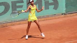 Аршинкова се класира за четвъртфиналите в Созопол