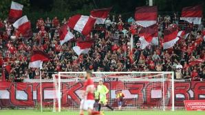 Ботев няма да продава билети на фенове на ЦСКА-София в Пловдив