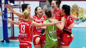 Казанлък Волей ще представя България на Балканската клубна купа