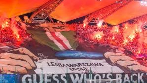 Легия Варшава ще посрещне Реал Мадрид пред празни трибуни