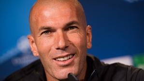Зидан: Реал трябва да се върне на победния път
