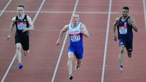 Бирмингам иска домакинството на Игрите на Британската общност през 2026 г.