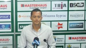 Христо Янев: Имаме шансове срещу Лудогорец