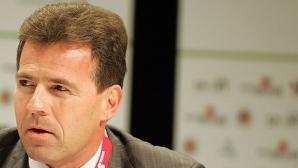 ФИФА назначи търговски директор