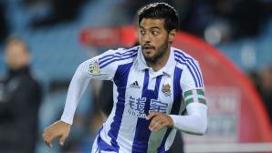 Вела носи победа на Реал Сосиедад (видео)