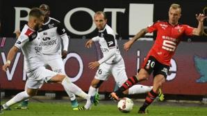 Рен изтръгна победата в дербито на Бретан
