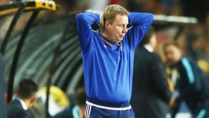 ФА започва разследване срещу един от фаворитите за нов мениджър на Англия