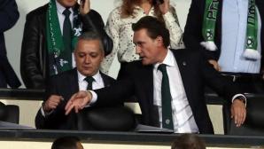 Лудогорец: Ще вложим минимум 18,5 млн. в стадиона