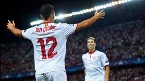 Севиля се изравни с Реал Мадрид след късна драма