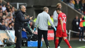 Лалана отпадна за мачовете на Англия