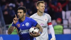 Гол на Благо не спаси Оренбург срещу бившия му тим