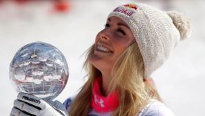 """Евроспорт и ски звездата Линдзи Вон представят """"По пътя към историята"""""""