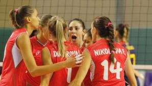 България остана №10 в ранглистата на Европа