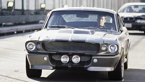 Мъжките автомобили