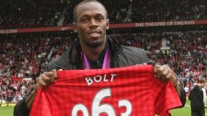 Болт станал фен на Манчестър Юнайтед заради Рууд ван Нистелрой