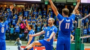 Още 3 тима сред потенциалните съперници на България на Евроволей 2017