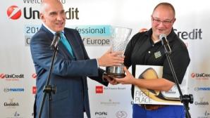 Лошото време не помрачи хубавите емоции на УниКредит Европейския шампионат по голф