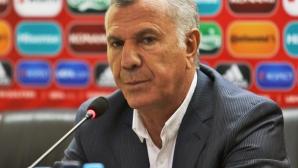 Селекционерът на Армения хвърли оставка
